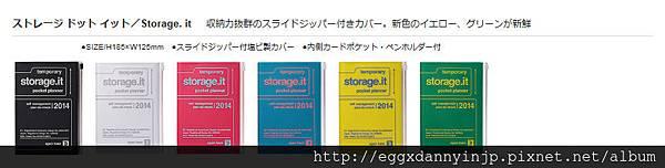 weekly-left-b6變型_09.jpg