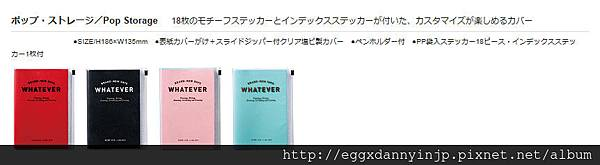 weekly-left-b6變型_11.jpg