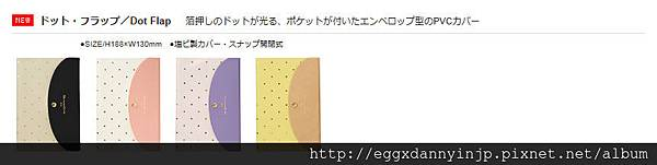 weekly-left-b6變型_13.jpg
