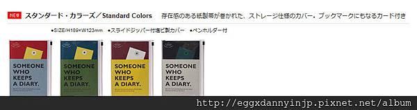 weekly-left-b6變型_12.jpg