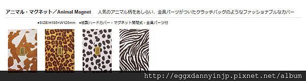 weekly-left-b6變型_14.jpg
