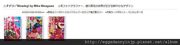weekly-left-b6變型_15.jpg