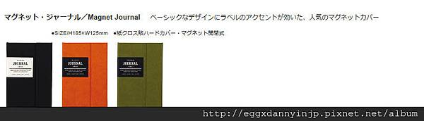 weekly-vertical-b6變型_05.jpg