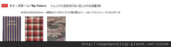 weekly-vertical-b6變型_03.jpg
