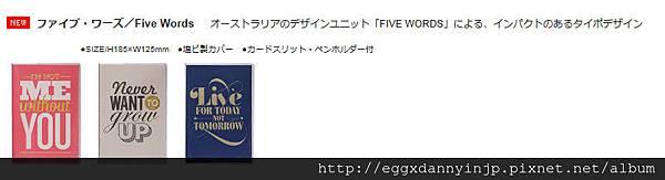 weekly-vertical-b6變型_04.jpg