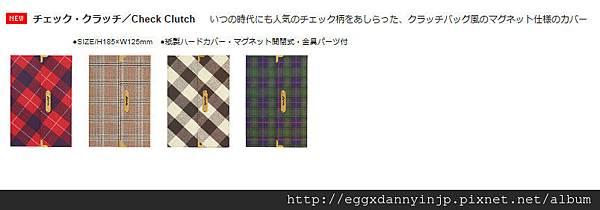 weekly-vertical-b6變型_06.jpg