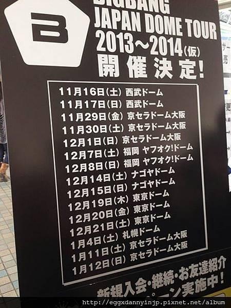BIGBANG的年底日本巡迴六大巨蛋演唱會