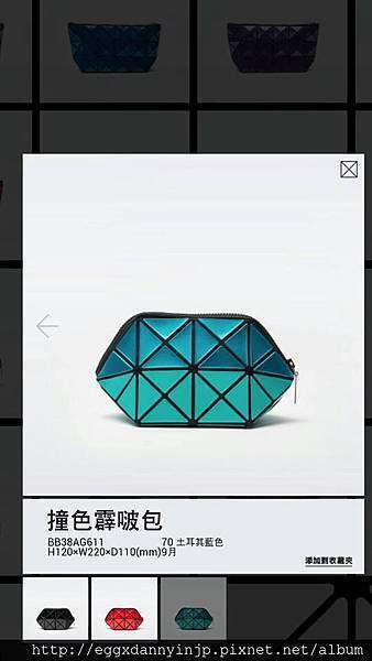 三宅一生 Issey Miyake Bao Bao 包2