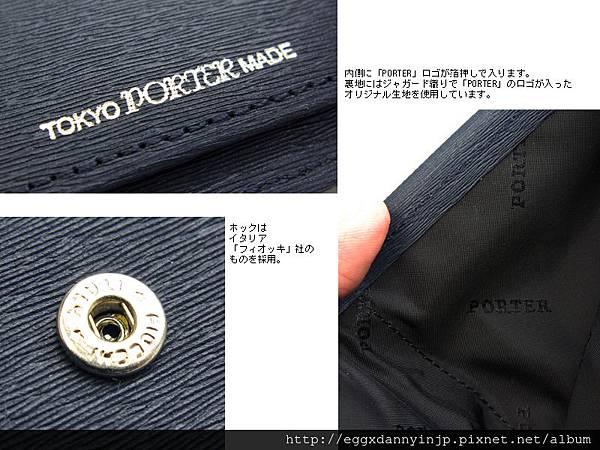 【日本代買】日本吉田包PORTER TOKYO CURRENT系列皮夾