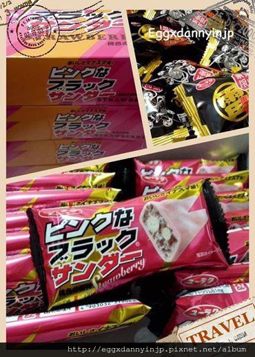 雷神巧克力現貨販售區 東京雷門雷神限定版 草莓限定粉雷神限定版