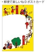 6.明信片D NT.80.jpg