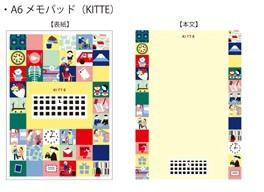 3.A6 MOME PAD NT.185.jpg