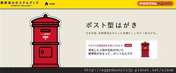 0.日本東京中央郵便局