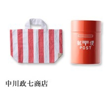 7.中川正七商店袋子 NT.1430
