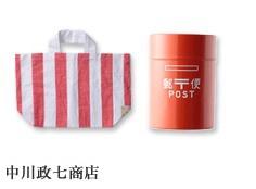 8.中川正七商店鐵罐 大 NT.760