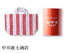 9.中川正七商店鐵罐 小 NT.610