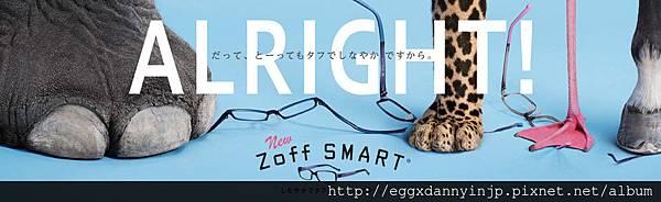 index_main_slide_smart_140426