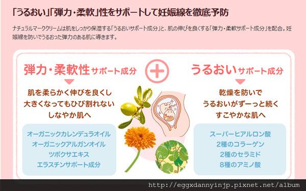 火狐截圖_2014-08-16T07-47-23_02