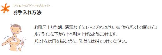 火狐截圖_2014-08-16T08-01-34.161Z
