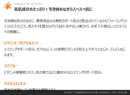 火狐截圖_2014-08-16T08-03-15.257Z