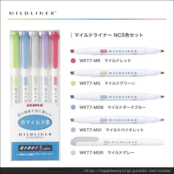 wkt7-5c-nc-02