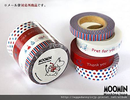 34.嚕嚕米 Moomin - moo001.jpg