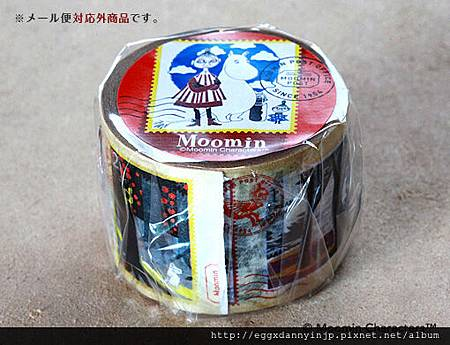 1.嚕嚕米 Moomin - moo-st001.jpg