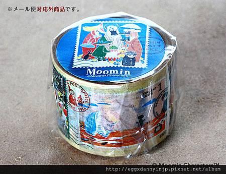 2.嚕嚕米 Moomin - moo-st002.jpg