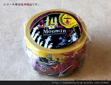 8.嚕嚕米 Moomin - moo-bk007.jpg