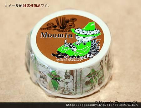9.嚕嚕米 Moomin - moo-cm001.jpg