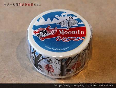23.嚕嚕米 Moomin - moo-bk002.jpg