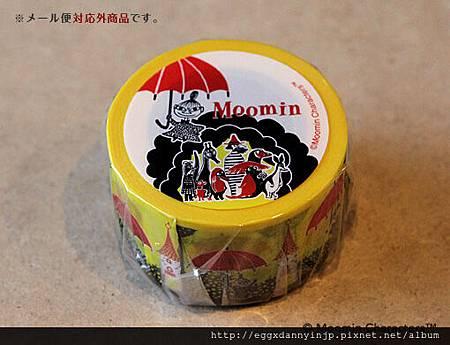 25.嚕嚕米 Moomin - moo-bk004.jpg