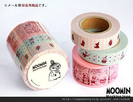 33.嚕嚕米 Moomin - moo003.jpg