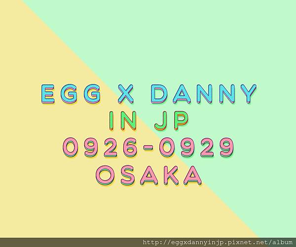 EGG X DANNY IN JP 2015/9大阪代買