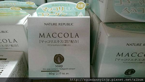 Nature Republic Maccola 清肌玉膚皂 -1
