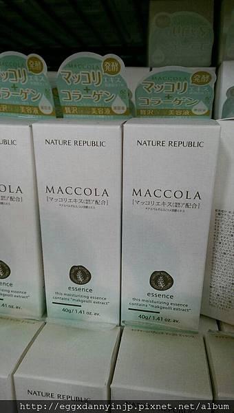 Nature Republic MACCOLA酒粕膠原亮白精華液 - 1