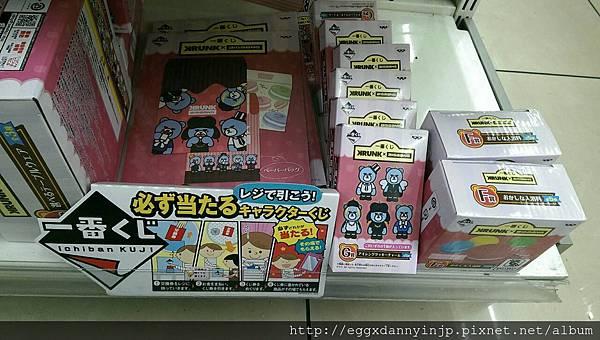 KRUNK×BIGBANG一番くじ(一番賞)-4