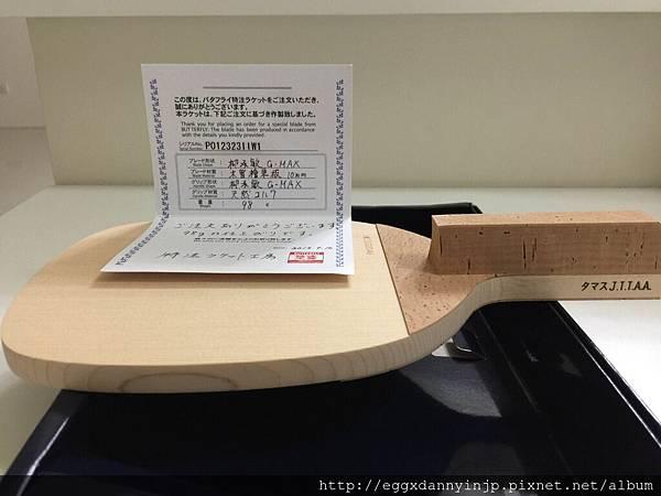 Butterfly特注桌球拍-柳承敏G-MAX-2-FROM 客人A提供分享.JPG