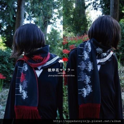 彼岸花圍巾-2.jpg