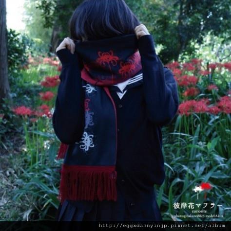 彼岸花圍巾-4.jpg