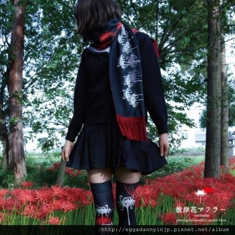 彼岸花圍巾-3.jpg