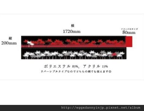 彼岸花圍巾-5.jpg