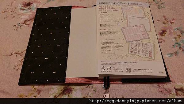 Happy make Diary手帳分享-seatita大大-6.jpg