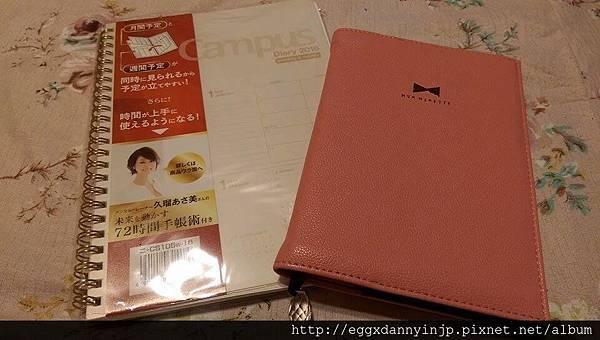 Happy make Diary手帳分享-seatita大大-5.jpg