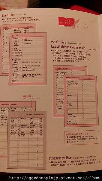 Happy make Diary手帳分享-seatita大大-25.jpg