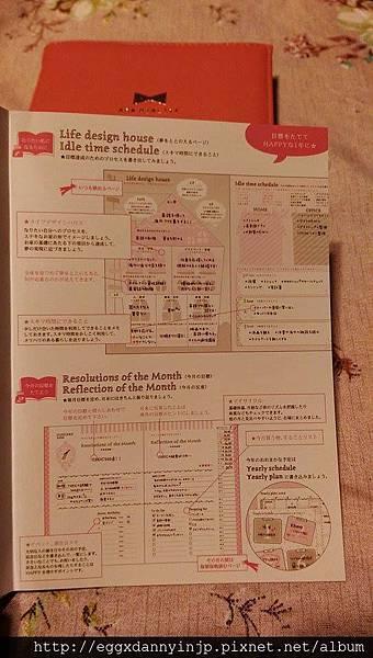 Happy make Diary手帳分享-seatita大大-27.jpg