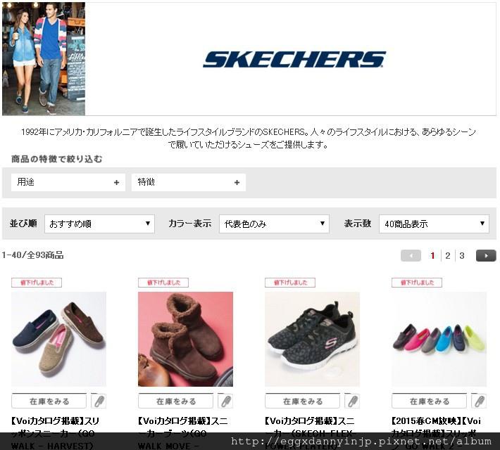 SKECHERS 30%off SALE.jpg