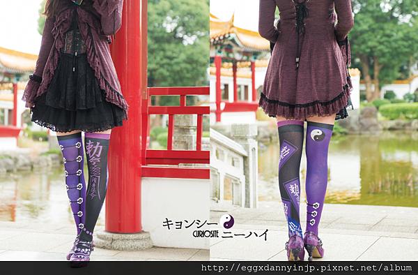 太陰大極過膝襪-太陰大極-紫
