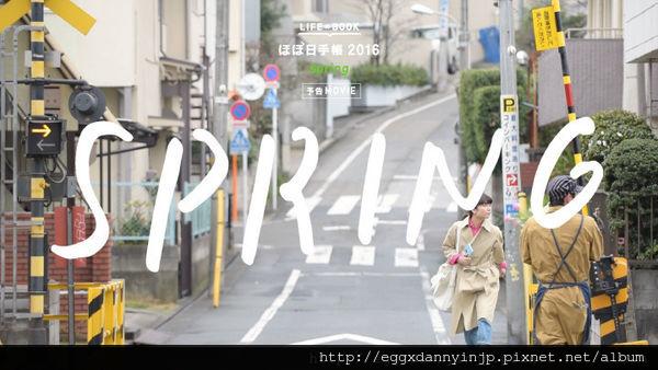 【訂購說明篇+Q&A篇】日本1101 2016 4月份春季新款 HOBO手帳~開始囉! 日本代購 日本代買 團購ほぼ日手帳 含實品開箱
