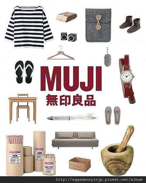 Muji-brand-Green-Zebras-market-research-Malaysia-e1439940859923